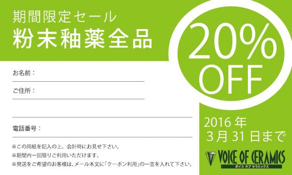 201636101639.jpg