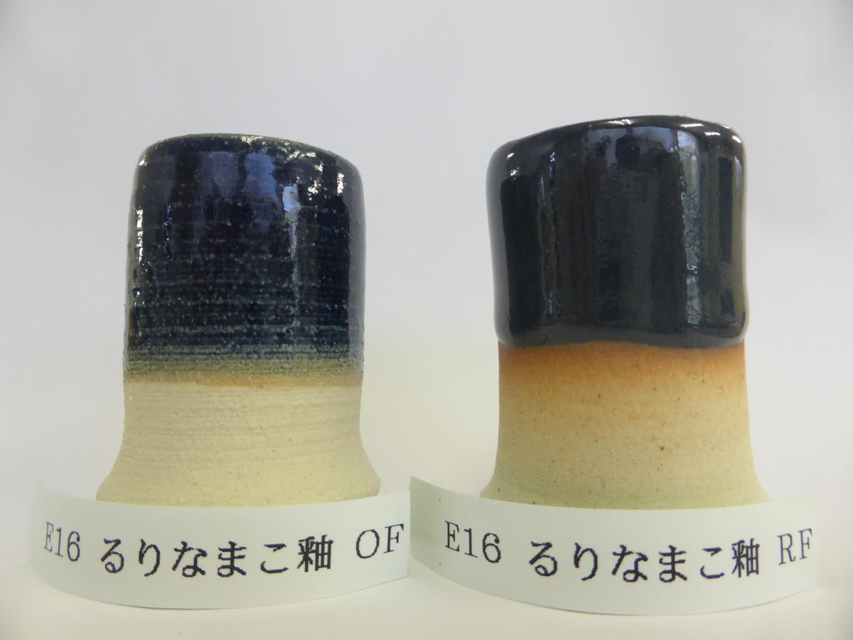 【特価】粉末釉薬2㎏ ④のイメージ